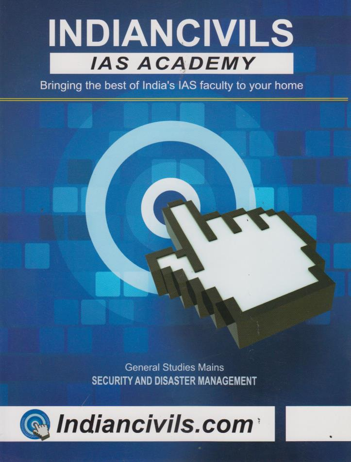 Security and Disaster Management (GS Mains Paper III)